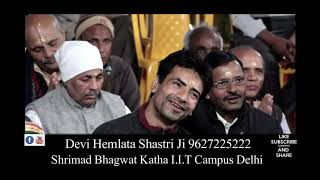 Sanu Ek Pal Chain Delhi Katha I I