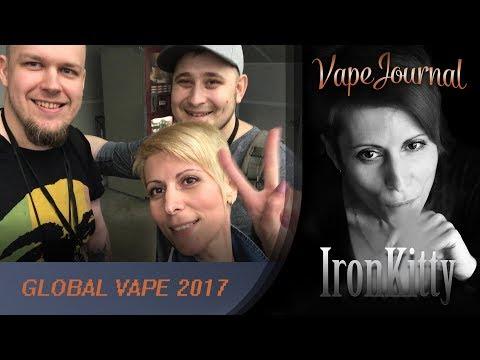 Global Vape. 1 день