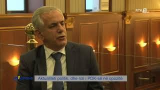 n`Kuvend - Aktualiteti politik, dhe roli i PDK -së në opozitë 12.12.2019