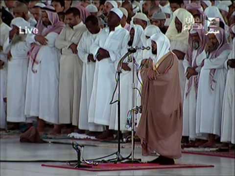 الشيخ ماهر المعيقلي – سورة آل عمران 181-195 _ من صلاة الفجر