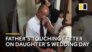 A father's touching letter on his daughter's wedding day
