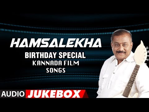 Download Golden Hits Hamsalekha Best Kannada Songs Of Hamsalekha