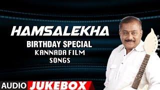 gratis download video - Hamsalekha Kannada Film Hit Songs | Vol 2 | Birthday Special | Kannada Old Songs