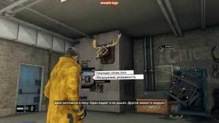 "Watch Dogs, elk humorist. "" Лось юморист""."