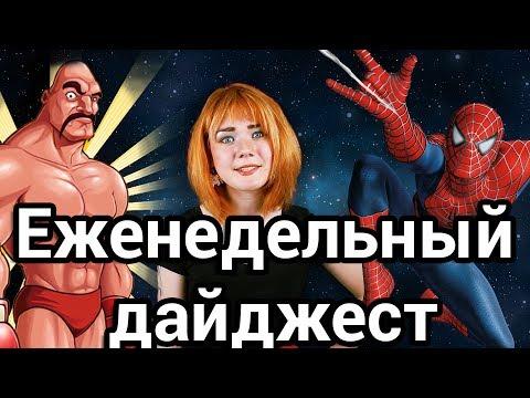 Как изображали русских в играх 90-х и секрет человека-паука