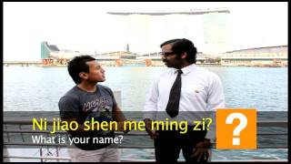 Wilbur Sargunaraj: How to say Greetings in Singapore