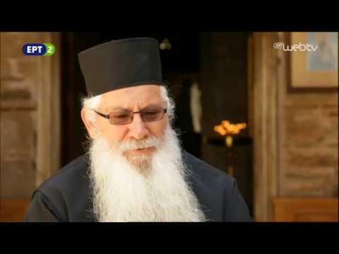 Φωτεινά Μονοπάτια «Όσιος Λουκάς, ένας φάρος της ορθοδοξίας» | 30/10/2016 | ΕΡΤ