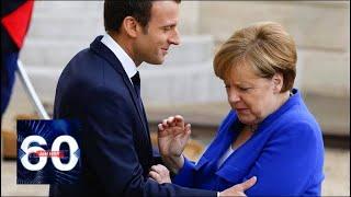 Меркель в шоке! Франция выступила против