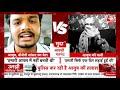 Lucknow Golikand: उसके पूरे घर को तो मैं पाल रहा था, पत्नी के बारे में बोला BJP MP का बेटा - Video