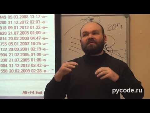 Влияние музыки на психофизиологию человека