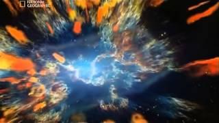 Путешествие к центру вселенной