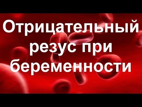Гепатит б как не заболеть