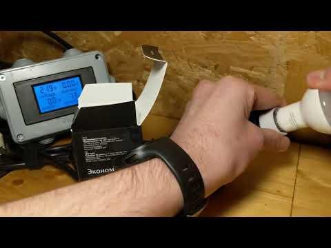 Экспресс-тест лампы Gauss 106001206 LED R50 E14 6W 530lm 4100K 1/10/100