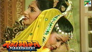 कैसे हुआ द्रौपदी और सुभद्रा का मिलन? | महाभारत (Mahabharat) | B. R. Chopra | Pen Bhakti - Download this Video in MP3, M4A, WEBM, MP4, 3GP