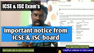 Good news for 10th ICSE and ISC Students   online classes   council Decided