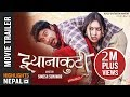 Thumnail of Jhyanakuti - Official Trailer