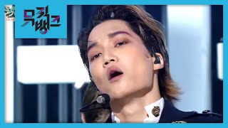 EXO(엑소)  TEMPO(템포)   뮤직뱅크 Music Bank 20181102