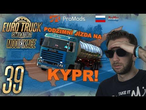 PODZIMNÍ JÍZDA NA KYPR! | Euro Truck Simulator 2 ProMods & RusMap #39