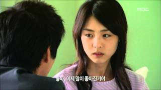 East Of Eden, 26회,EP26, #05