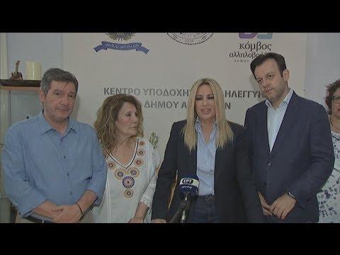 Η Φώφη Γεννηματά επισκέφθηκε τον Κόμβο Αλληλοβοήθειας Πολιτών του  Δήμου Αθήνας