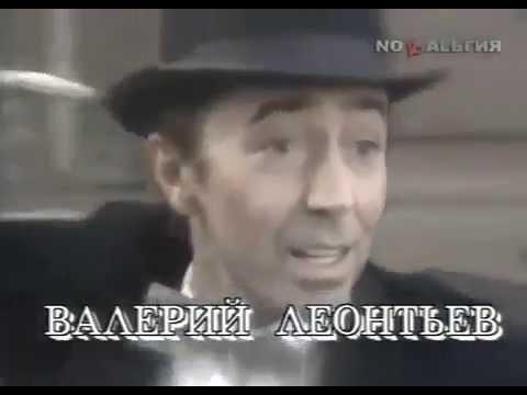 Валерий Леонтьев  - Маргарита (Клип) |  телеканал NОСТАLЬГИЯ
