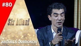 Siz bilan 80-son Abdulla Qurbonov 2019-yilda  shov-shuvga aylangani haqida so'zladi! (25.11.2019)