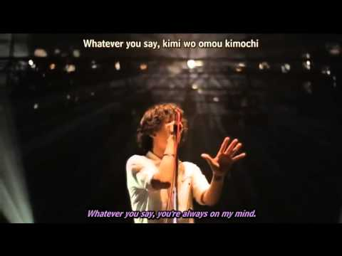 ONE OK ROCK - Wherever You Are (English Sub)