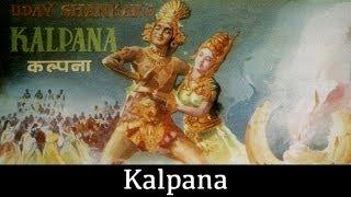 Kalpana - 1948