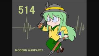 SA EX: Koisi's Theme: Hartmann's Youkai Girl
