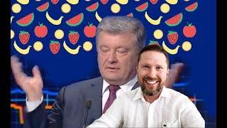 Дякула разгромил встречу Трампа с Путиным