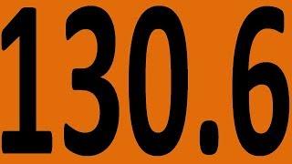 КОНТРОЛЬНАЯ 182 АНГЛИЙСКИЙ ЯЗЫК ДО АВТОМАТИЗМА УРОК 130 6 Уроки английского языка