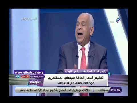 فرج عامر يطالب الرئيس السيسي بأن يكون الأب الشرعى للصناعة