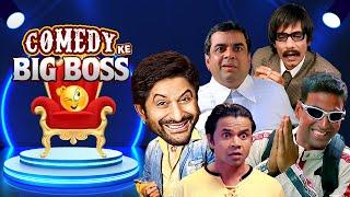 Comedy Ke Big Boss | Best Comedy Scenes | Rajpal Yadav -Johnny Lever - Paresh Rawal - Akshay Kumar