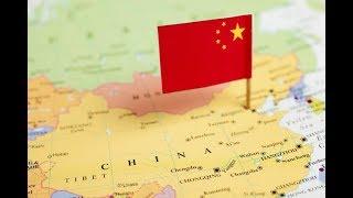 Внешняя политика  Китая касательно  США, Европейского союза и Тайваня