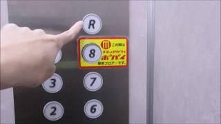 【ケチ更新:ドアシグナル搭載】神戸市三宮町内某ビルの西側エレベーター(日立製)
