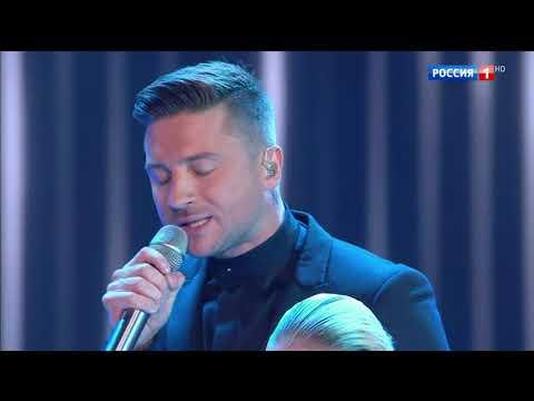 Сергей Лазарев - Шепотом. Новая волна-2018, День премьер.