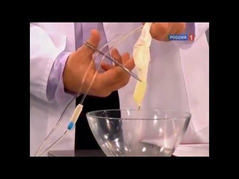Международный стандарт лечения рака предстательной железы