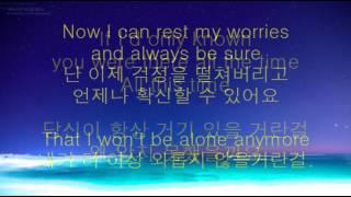 Richard Marx  - Now And Forever lyrics 가사 한글 해석