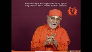 Muktisudhakaram - Bhagavadgeeta Part 640 - Swami Bhoomananda Tirtha