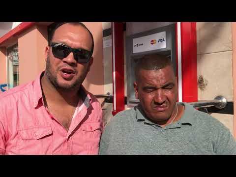 فضيحة: بنك CIH يوقف مصاريف ارباح نيبا بدون سبب قانوني - Simo Daher