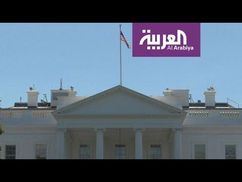 العرب اليوم - شاهد: الولايات المتحدة تلوّح بفرض عقوبات جديدة على إيران