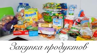 Закупка продуктов на неделю-две - что мы едим