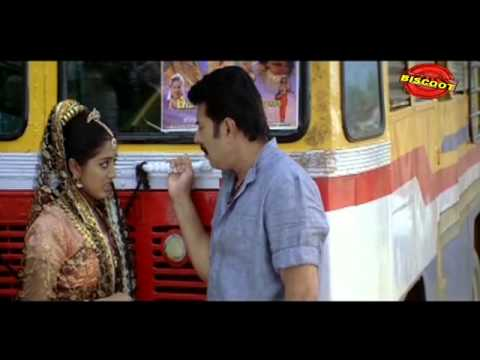 Annanthampi Malayalam Movie Comedy Scene Lakshmirai