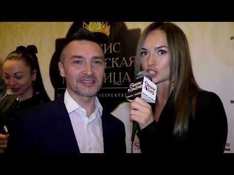 fashion show Russian Beauty 02 11 2018