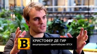 Видеообзор BitNovosti.com: Выпуск 34-2018