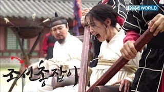 Gunman In Joseon | 조선총잡이 - EP 10 [SUB : KOR, ENG, CHN, MLY, VIE, IND]