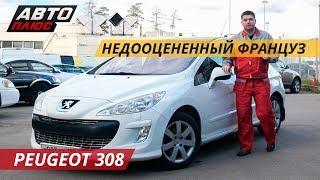 Обычно обходят стороной. Peugeot 308 | Подержанные автомобили
