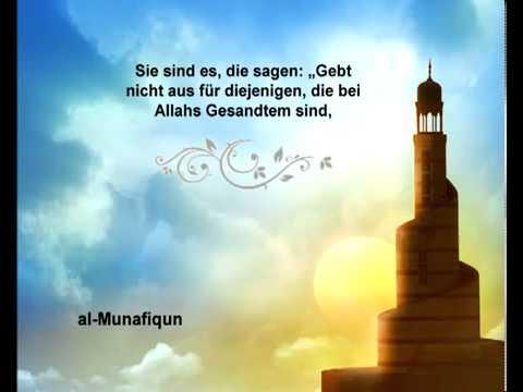 Sura Die Heuchler <br>(Al-Munáfiqun) - Scheich / Saud Alschureim -