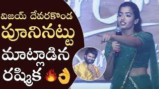 Actress Rashmika Mind Blowing Speech @ Dear Comrade Music Festival | Manastars
