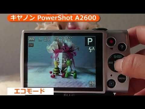 キヤノン PowerShot A2600(カメラのキタムラ動画_Canon)